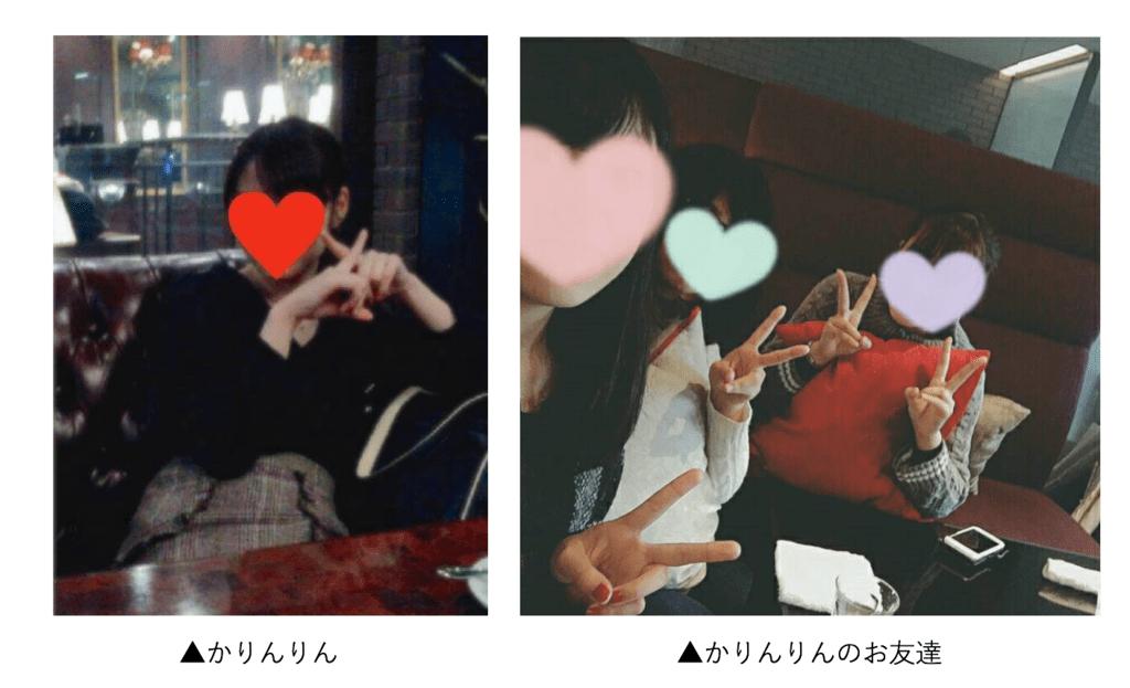 f:id:keita-agu-ynu:20161130182717p:plain