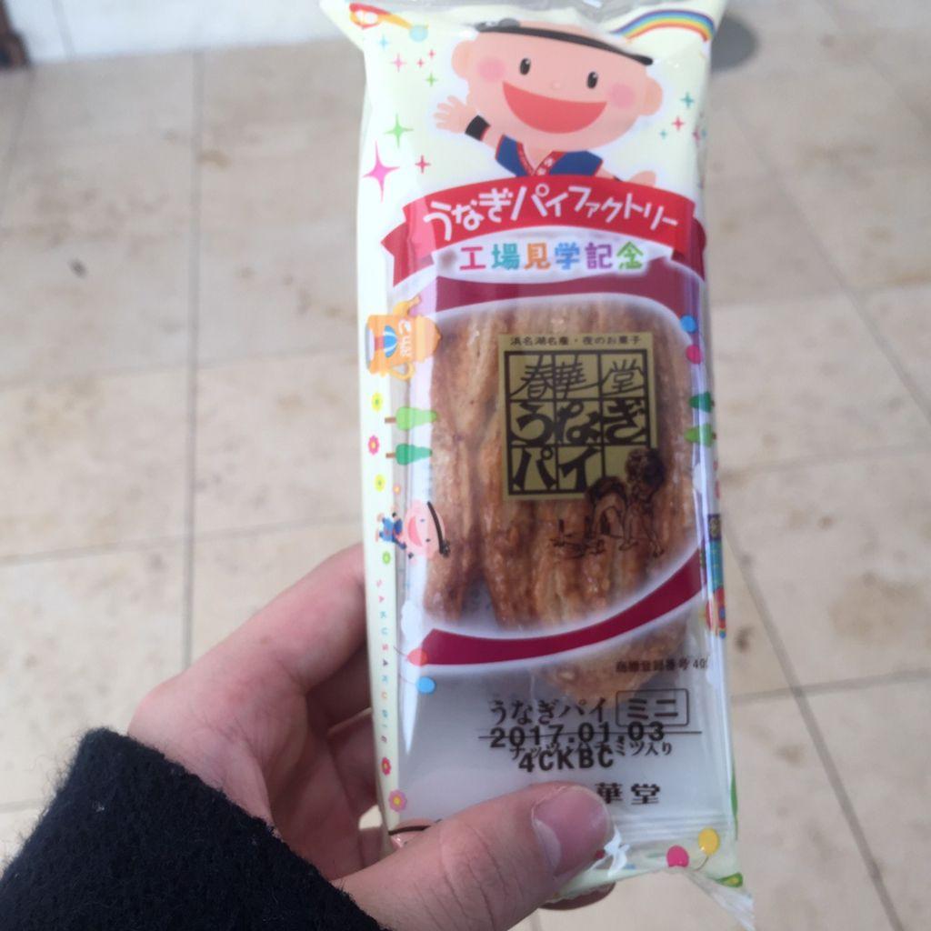 f:id:keita-agu-ynu:20161215171241j:plain