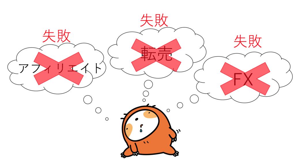 f:id:keita-agu-ynu:20161220165926p:plain