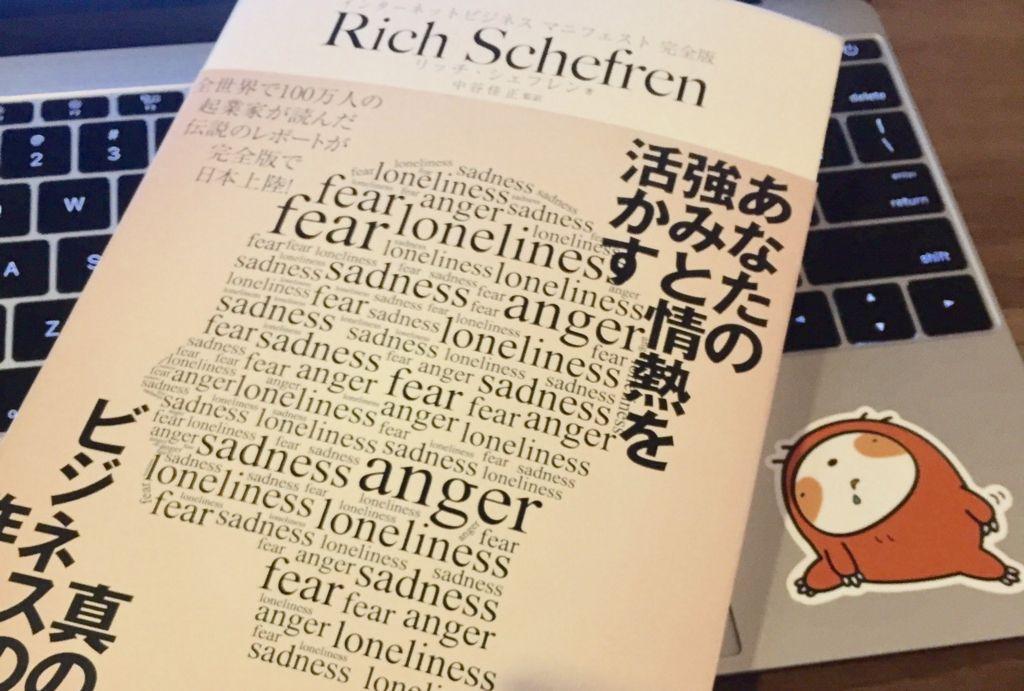 f:id:keita-agu-ynu:20161220174507j:plain