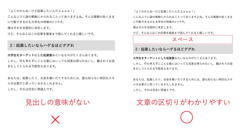 f:id:keita-agu-ynu:20161221010955p:plain