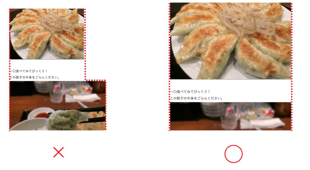 f:id:keita-agu-ynu:20161221020223p:plain