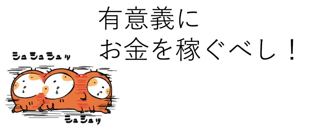 f:id:keita-agu-ynu:20170102033253p:plain
