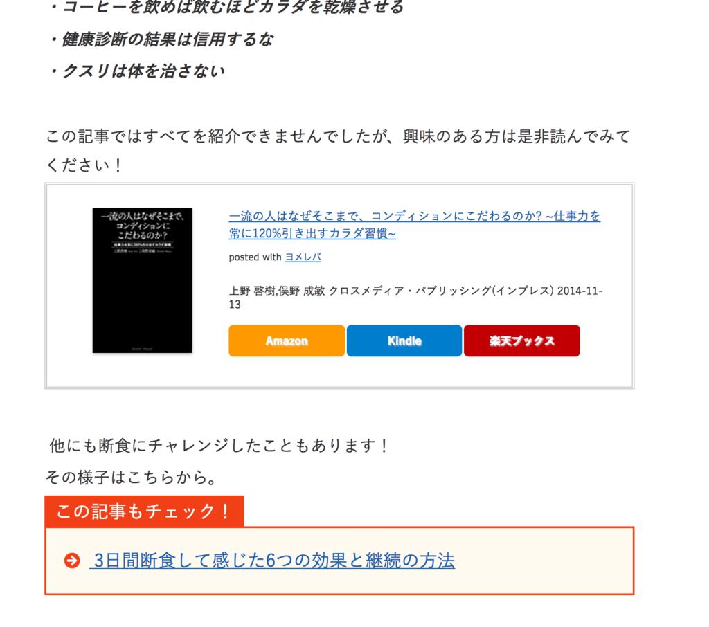 f:id:keita-agu-ynu:20170105185847p:plain