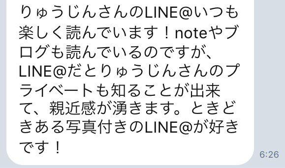f:id:keita-agu-ynu:20170113185210j:plain