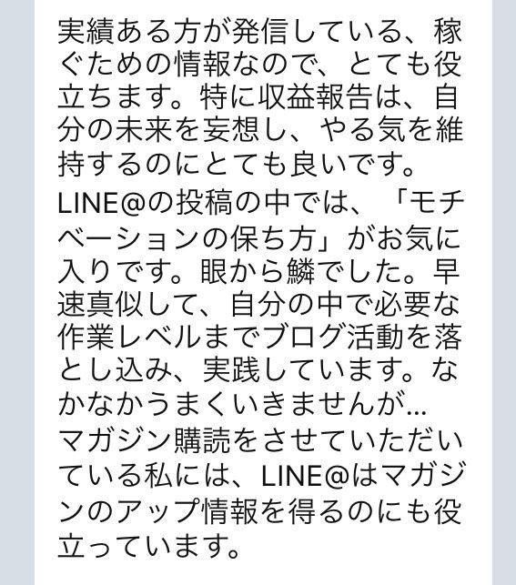 f:id:keita-agu-ynu:20170113185231j:plain