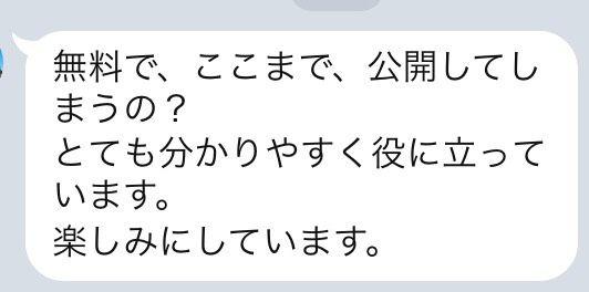 f:id:keita-agu-ynu:20170113185326j:plain