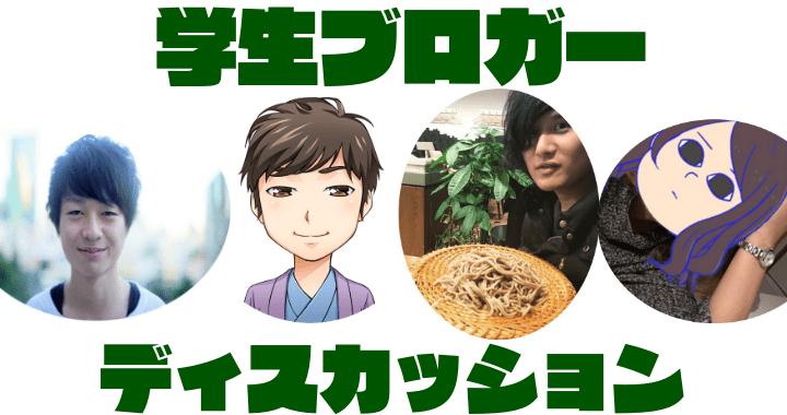 f:id:keita-agu-ynu:20170123155750p:plain