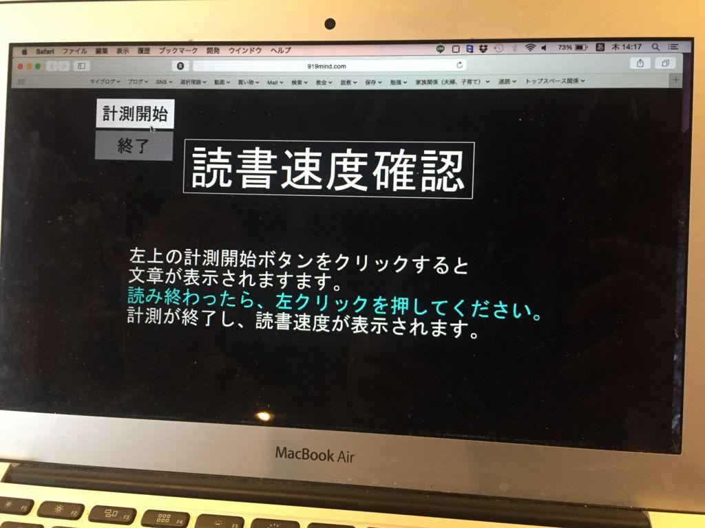f:id:keita-agu-ynu:20170210023513j:plain