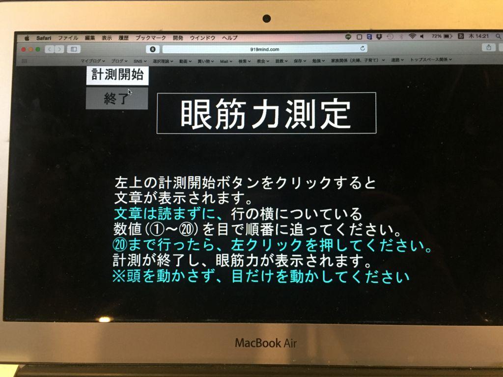 f:id:keita-agu-ynu:20170210024042j:plain
