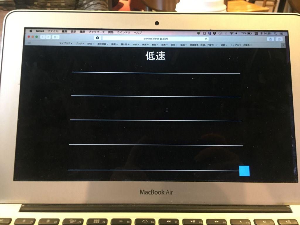 f:id:keita-agu-ynu:20170210024723j:plain