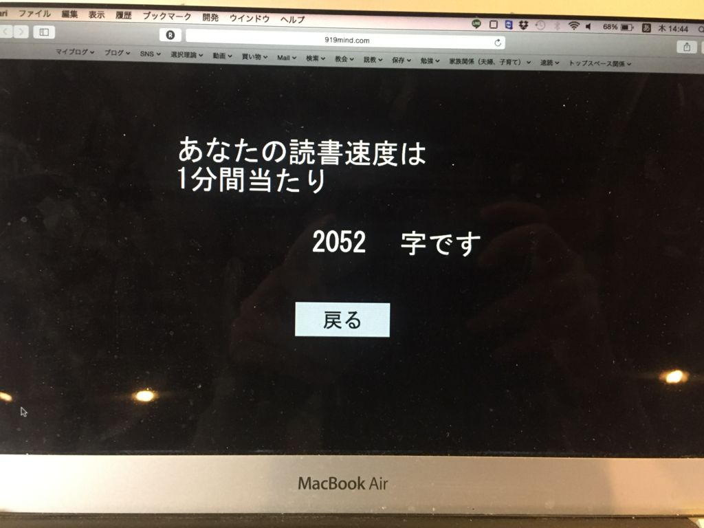 f:id:keita-agu-ynu:20170210025857j:plain