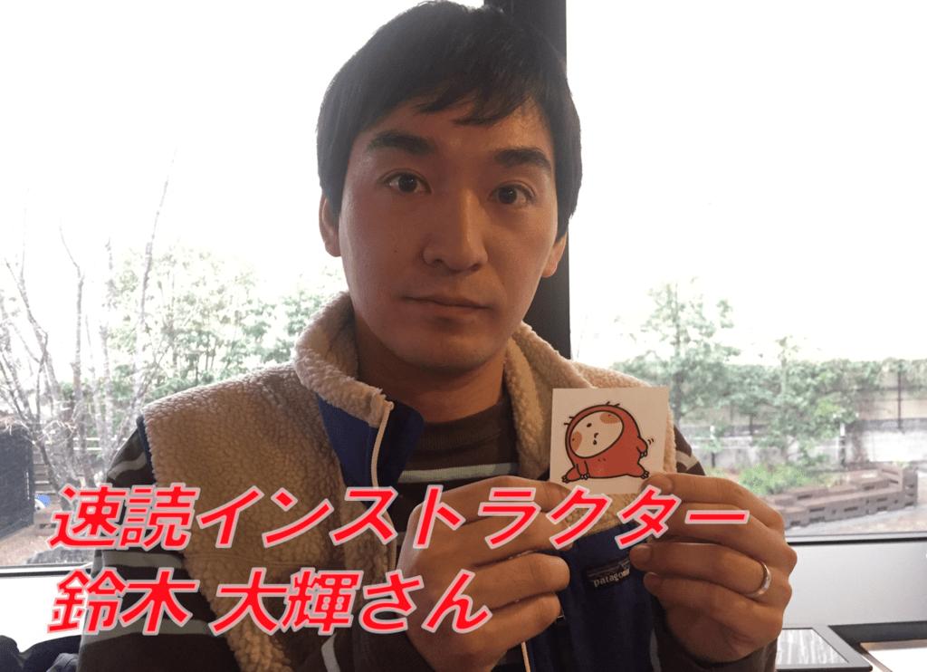 f:id:keita-agu-ynu:20170210033028p:plain